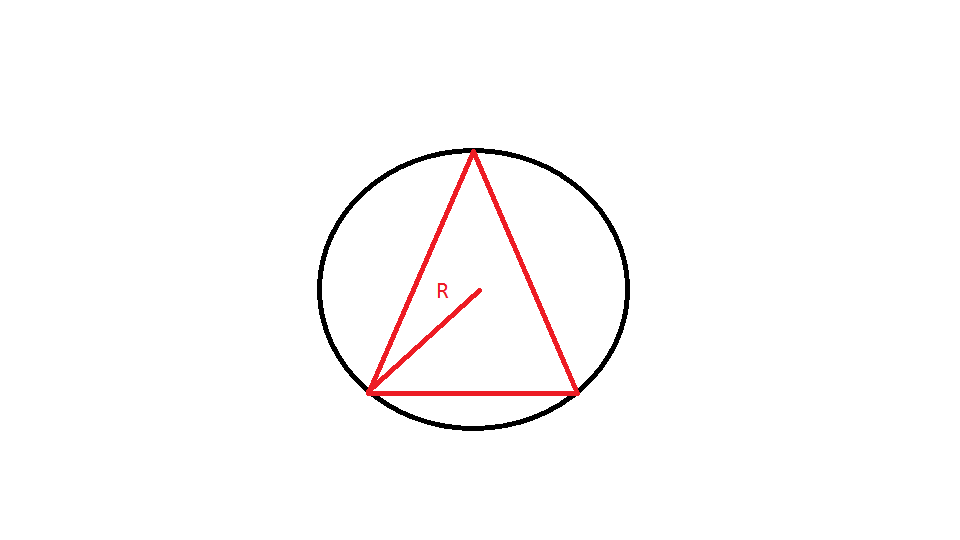 Triangleinscribedincircle2