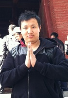 A photo of Yang who is one of our Geometry tutors